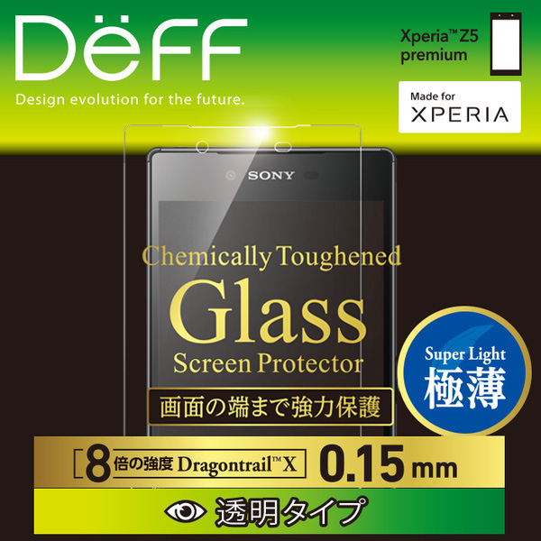 Chemically Toughened Glass Screen Protector Dragontrail X 0.15mm 透明タイプ for Xperia (TM) Z5 Premium SO-03H
