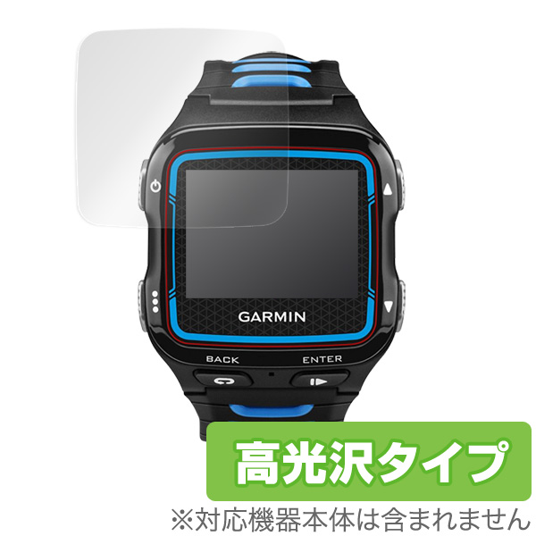 OverLay Brilliant for GARMIN ForeAthlete920XTJ(2枚組)