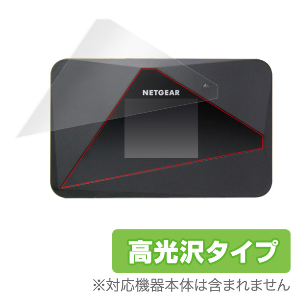 OverLay Brilliant for NETGEAR AirCard 785S