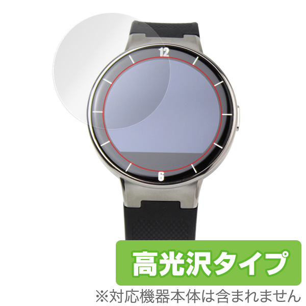 OverLay Brilliant for ALCATEL ONETOUCH WATCH (2枚組)
