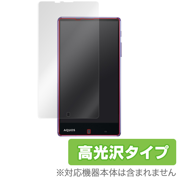 OverLay Brilliant for AQUOS Xx2 表面用保護シート