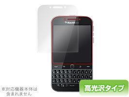 OverLay Brilliant for BlackBerry Classic SQC100