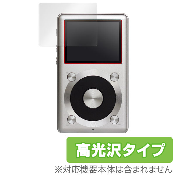 OverLay Brilliant for Fiio X3 2nd generation/X1(2枚組)