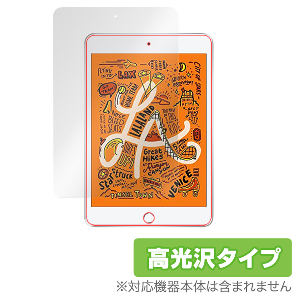 OverLay Brilliant for iPad mini 4 表面用保護シート