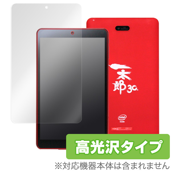 OverLay Brilliant for 一太郎30周年記念 Windows Tablet Limited Edition
