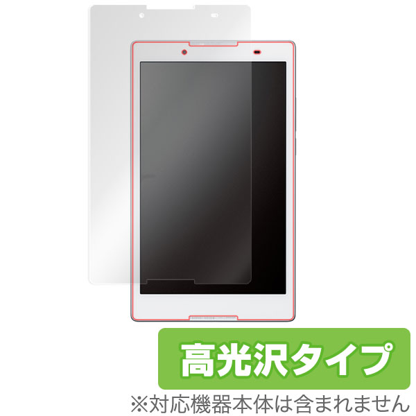 OverLay Brilliant for Android タブレット LAVIE Tab E (8インチ) TE508/BAW