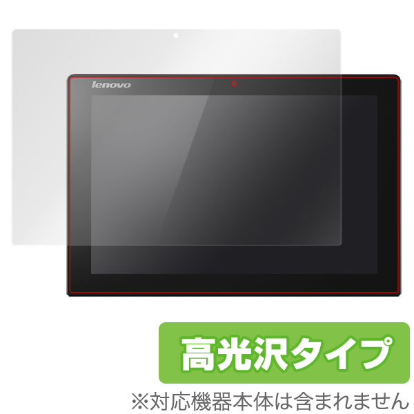 OverLay Brilliant for Lenovo MIIX 3