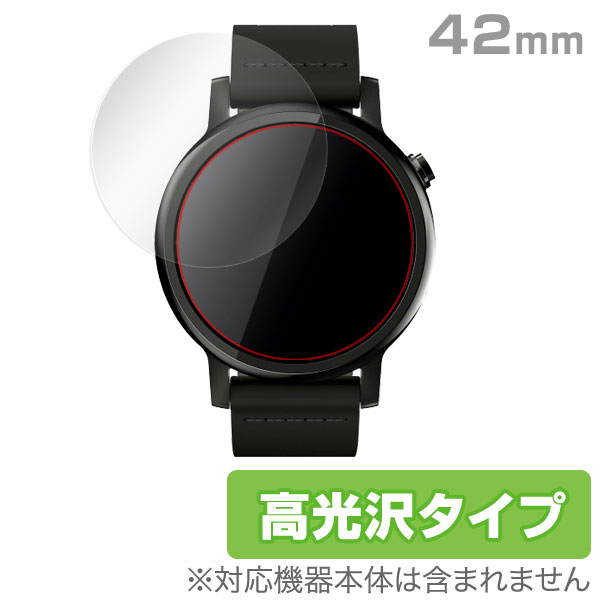 OverLay Brilliant for Moto 360(2015)/42mmタイプ(2枚組)