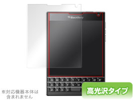 OverLay Brilliant for BlackBerry Passport SQW100
