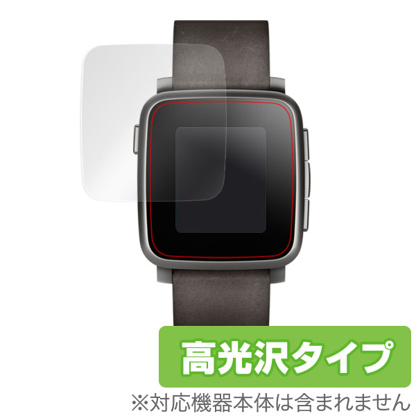 OverLay Brilliant for Pebble Time Steel 極薄保護シート(2枚組)