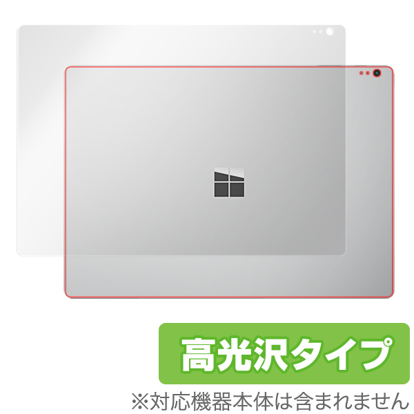 OverLay Brilliant for Surface Book 裏面用保護シート