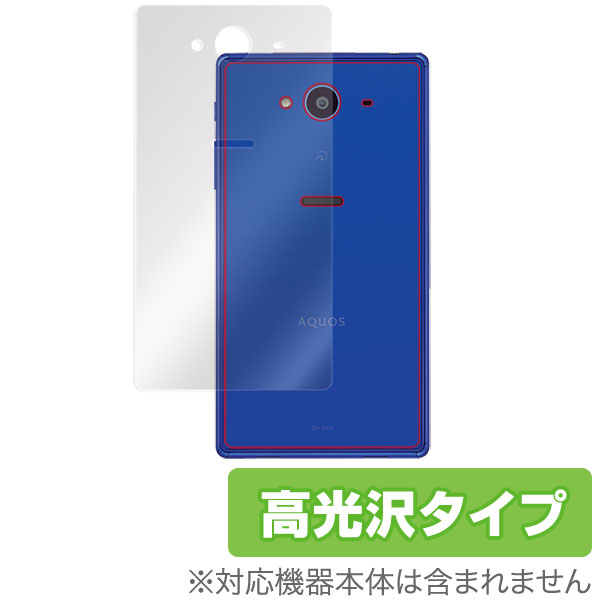 OverLay Brilliant for AQUOS ZETA SH-01H 裏面用保護シート