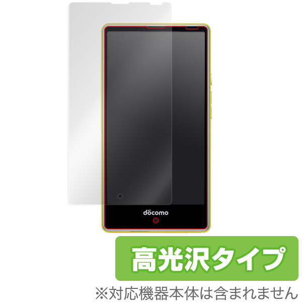 OverLay Brilliant for AQUOS Compact SH-02H / Xx2 mini / SERIE mini SHV33 / Disney mobile on docomo DM-01H 表面用保護シート