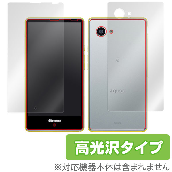 OverLay Brilliant for AQUOS Compact SH-02H / Xx2 mini / SERIE mini SHV33 / Disney mobile on docomo DM-01H 『表・裏両面セット』