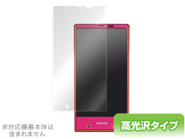 OverLay Brilliant for AQUOS SERIE mini SHV31
