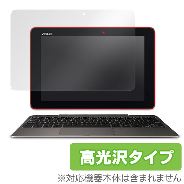 OverLay Brilliant for ASUS TransBook T100HA
