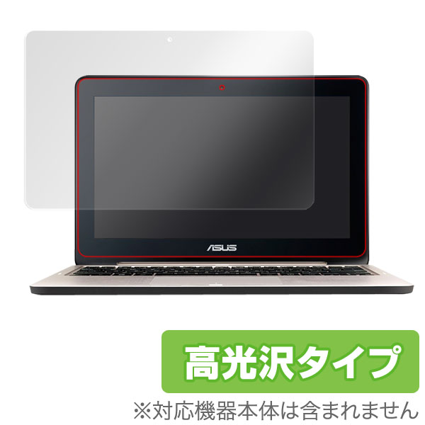 OverLay Brilliant for ASUS TransBook TP200SA