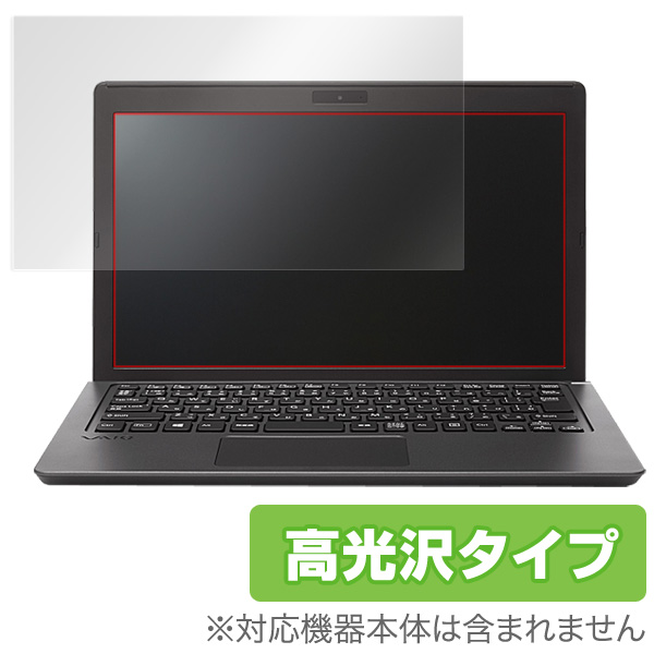 OverLay Brilliant for VAIO S11 VJS1111 シリーズ (2015)