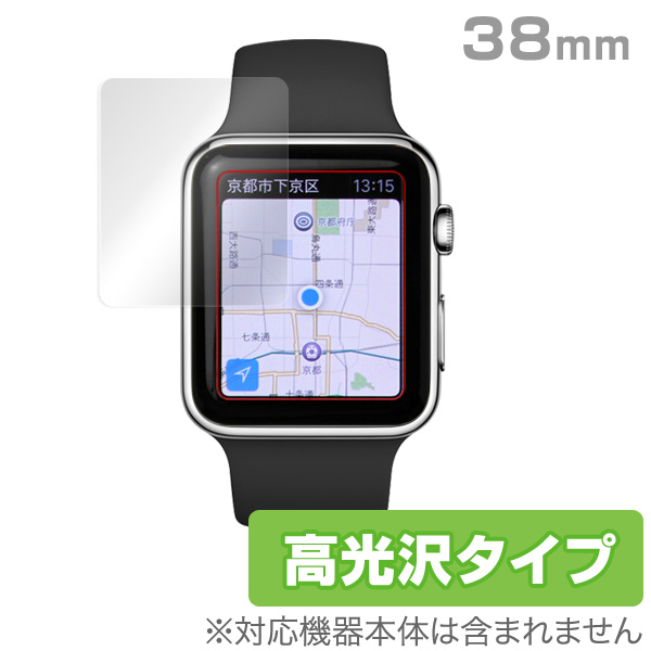 OverLay Brilliant for Apple Watch Series 3 / Series 2 / Series 1 / 第1世代 38mm(2枚組)