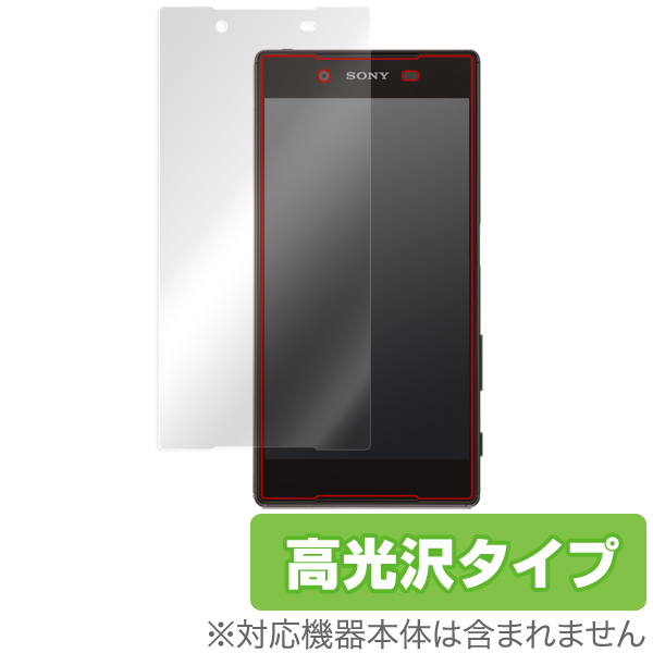 OverLay Brilliant for Xperia (TM) Z5 SO-01H / SOV32 / 501SO