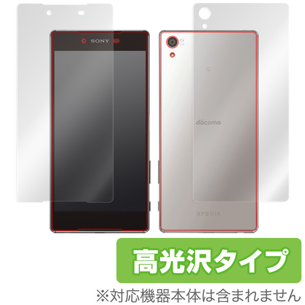 OverLay Brilliant for Xperia (TM) Z5 Premium SO-03H『表・裏両面セット』