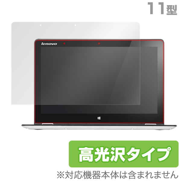 OverLay Brilliant for Lenovo YOGA 3 (11型)