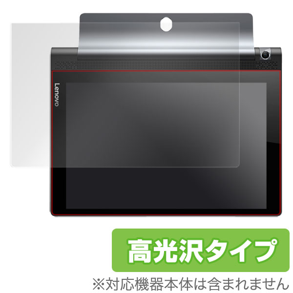 OverLay Brilliant for YOGA Tab 3 10