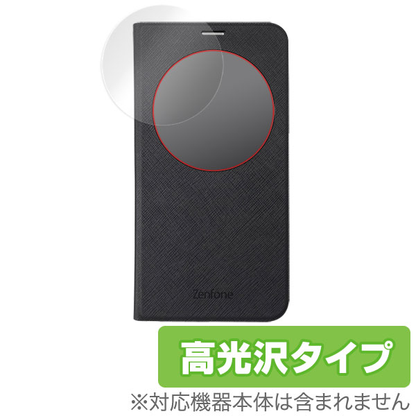 OverLay Brilliant for ASUS ZenFone 2 専用ケース View Flip Cover Deluxe