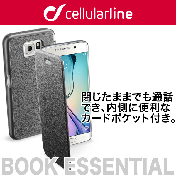 cellularline Book Essential 手帳型 レザーケース for Galaxy S6 edge SC-04G/SCV31