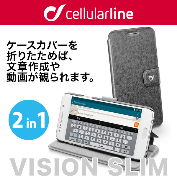 cellularline Vision Slim レザー 手帳型スタンド搭載ケース for Galaxy S6 SC-05G