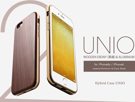 Hybrid Case UNIO Ebony for iPhone 6s/6