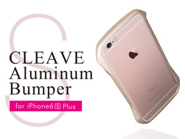 CLEAVE Aluminum Bumper for iPhone 6s Plus/6 Plus