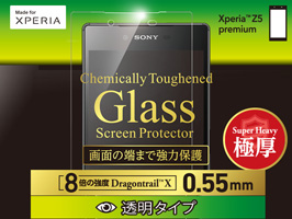 Chemically Toughened Glass Screen Protector Dragontrail X 0.55mm 透明タイプ for Xperia (TM) Z5 Premium SO-03H