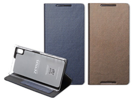 Zenus Metallic Diary for Xperia (TM) Z5 Premium SO-03H
