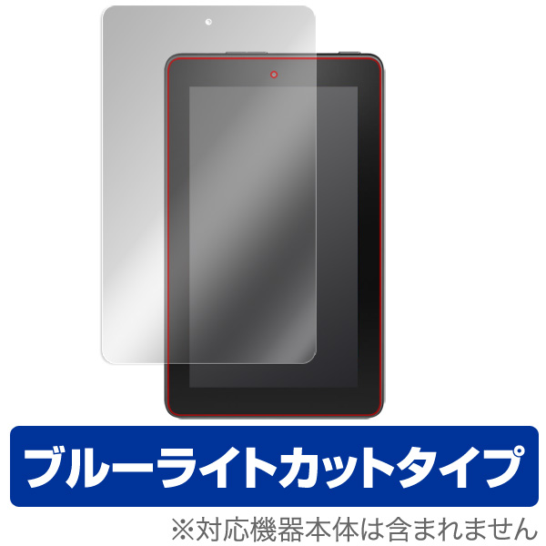 OverLay Eye Protector for Fire タブレット