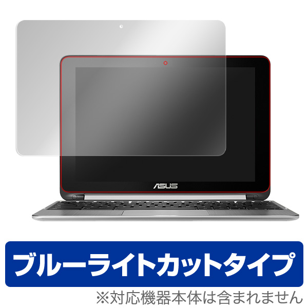 OverLay Eye Protector for ASUS Chromebook Flip C100PA