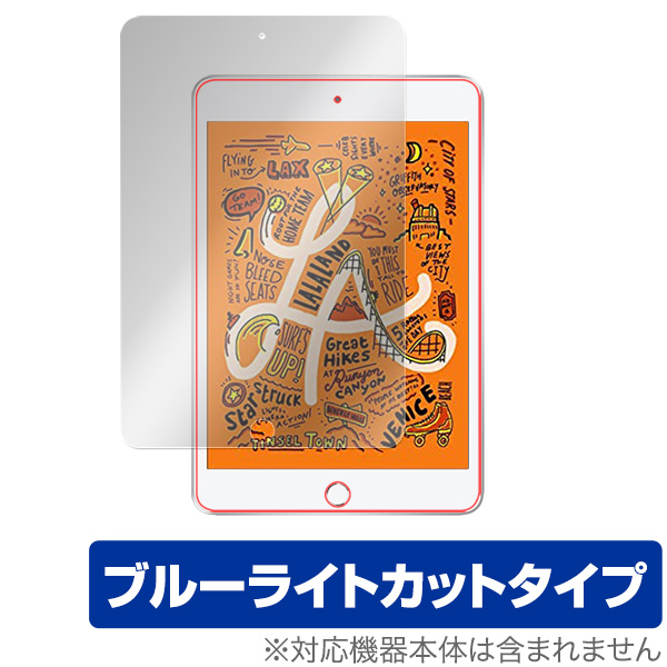 OverLay Eye Protector for iPad mini 4 表面用保護シート