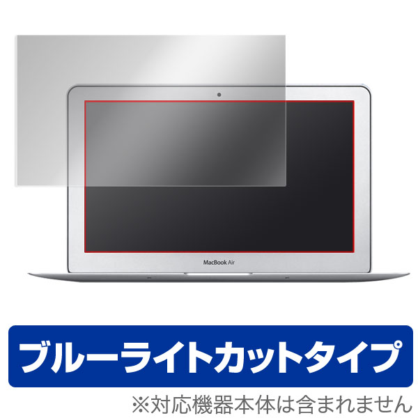 OverLay Eye Protector for MacBook Air 11インチ(Early 2015/Early 2014/Mid 2013/Mid 2012/Mid 2011/Late 2010)