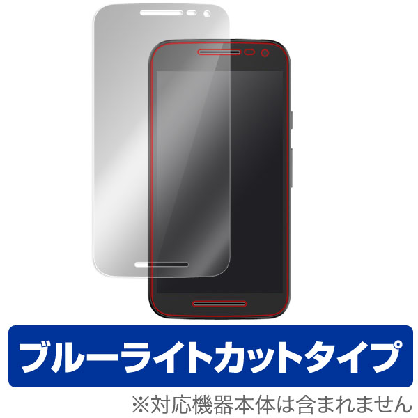 OverLay Eye Protector for Moto G (2015)