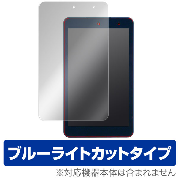 OverLay Eye Protector for Qua tab 01