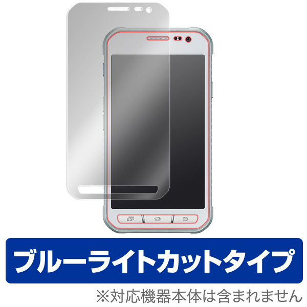 OverLay Eye Protector for Galaxy Active neo SC-01H