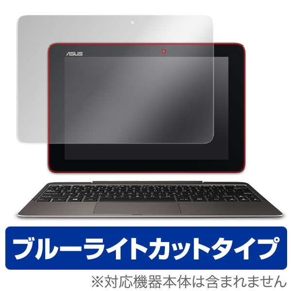 OverLay Eye Protector for ASUS TransBook T100HA