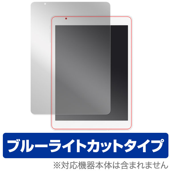 OverLay Eye Protector for Teclast X98 Pro