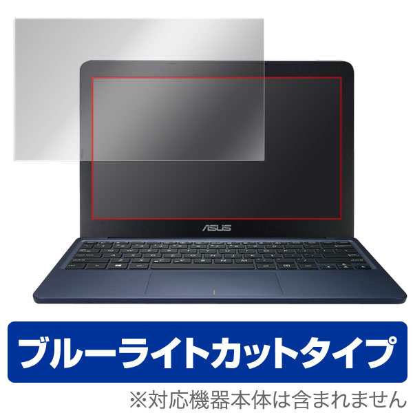 OverLay Eye Protector for Asus EeeBook X205TA