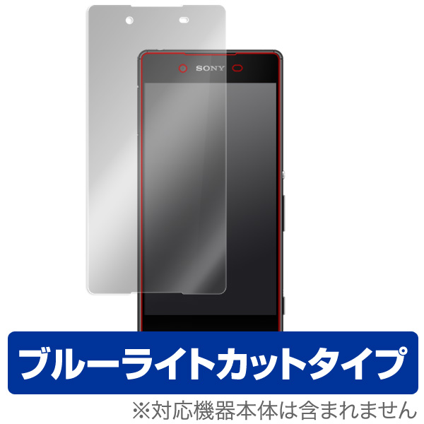 OverLay Eye Protector for Xperia (TM) Z4 SO-03G/SOV31/402SO 表面用保護シート