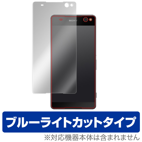 OverLay Eye Protector for Xperia C5 Ultra Dual