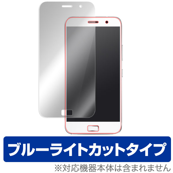 OverLay Eye Protector for ZUK Z1