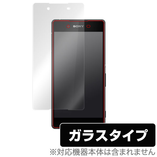 OverLay Glass for Xperia (TM) Z4 表面用保護シート
