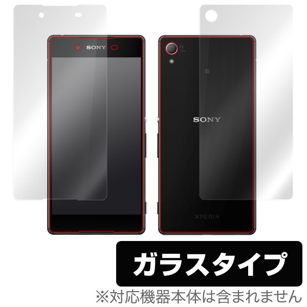 OverLay Glass for Xperia (TM) Z4『表・裏両面セット』