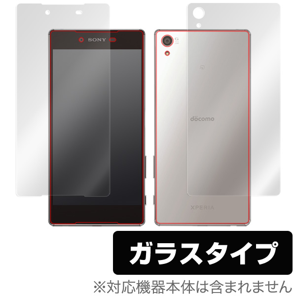 OverLay Glass for Xperia (TM) Z5 Premium SO-03H 『表・裏両面セット』